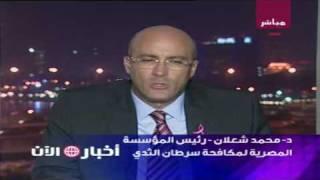 د. محمد شعلان رئيس المؤسسة  المصرية لمكافحة سرطان الثدي