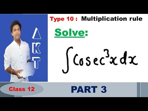 Integration Type 10 : Multiplication rule : Part 3