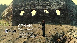 Ceylan - Sonsuz Aşkım - ( Official Video )