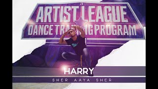 SHER AAYA SHER | HARRY | ALDTP_2019 | ARTIST LEAGUE INDIA
