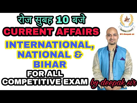 Today Current Affairs 31/8/2020