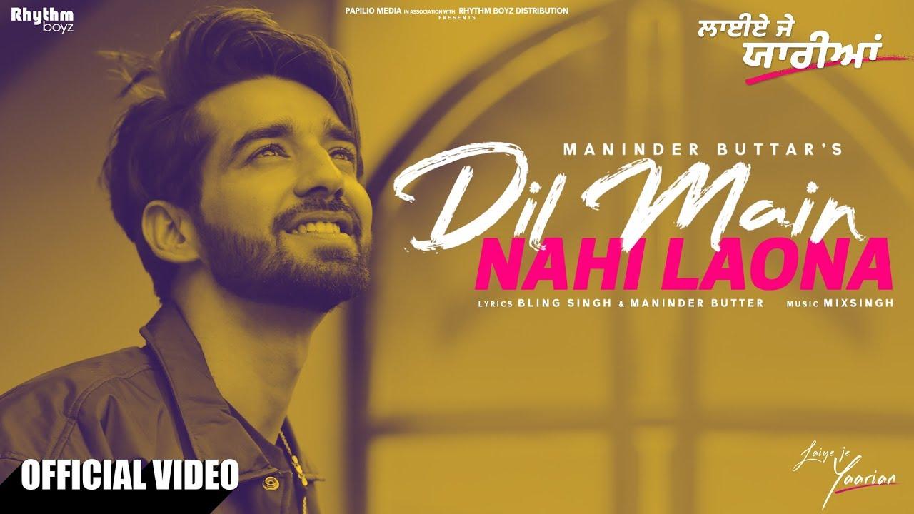 Maninder Buttar - Dil Main Nahi Laona Lyrics -  Laiye Je Yaarian