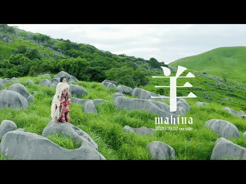 , title : 'mahina「羊」Official Music Video