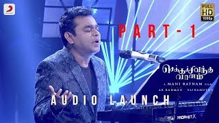 Chekka Chivantha Vaanam - Audio launch Live Part 1/4 A.R. Rahman | Mani Ratnam