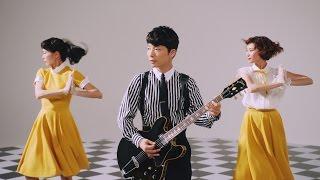 星野源 - 恋【MV & Trailer】/ Gen Hoshino - Koi