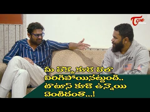 Young Rebel Star Prabhas Funny Promo with Mathu Vadalara Team | teluguOne