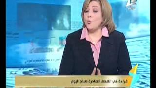 لقاء مع أ / أمال عثمان - نائب رئيس تحرير اخبار اليوم 10-1-2015