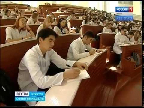 Мзда за зачёт  Взятки в вузах Иркутской области не редкость