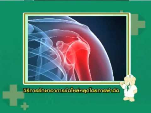 ศัลยกรรมหัวใจและหลอดเลือดใน Khabarovsk
