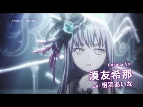 劇場版「BanG Dream! FILM LIVE」予告【Roselia編】30秒