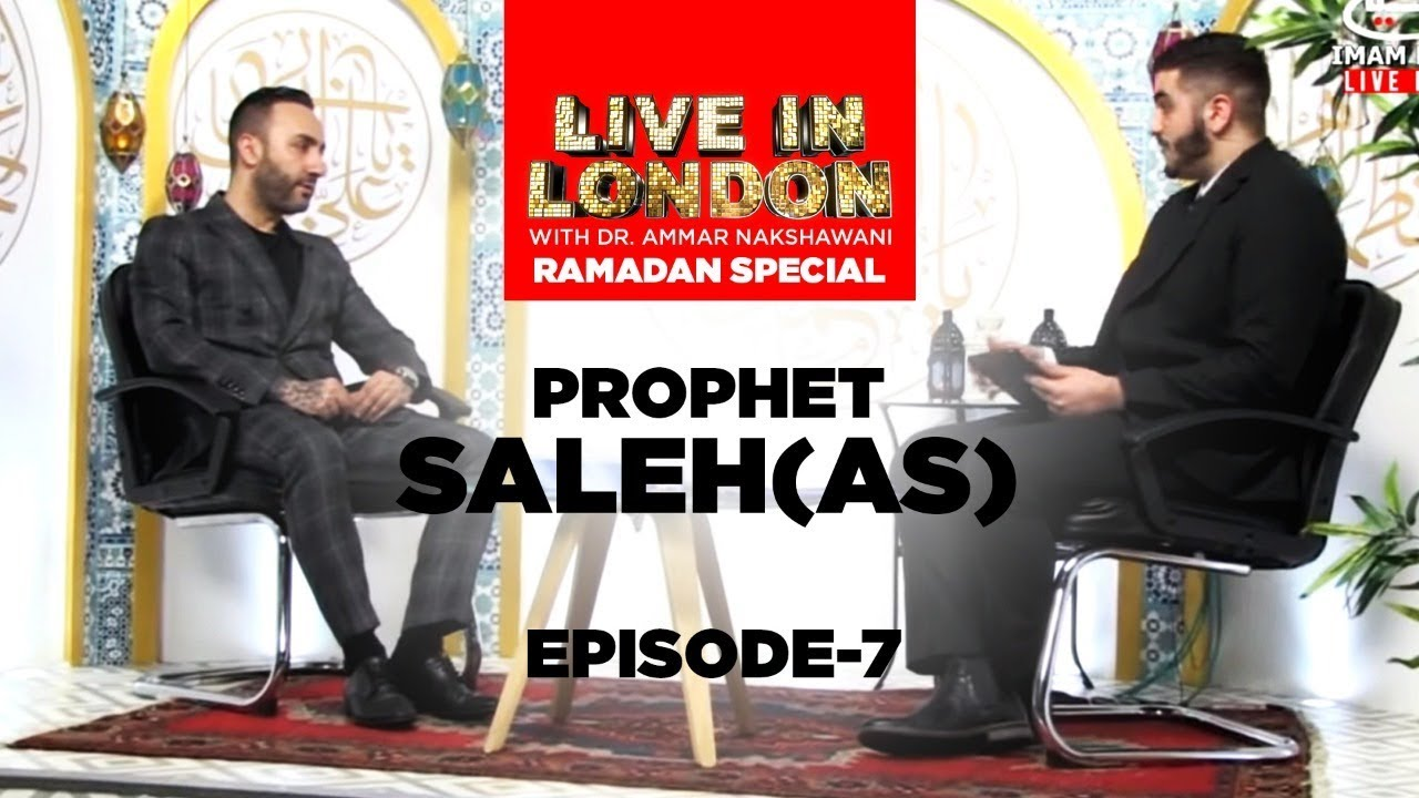 Prophet Saleh (as) | Episode 7