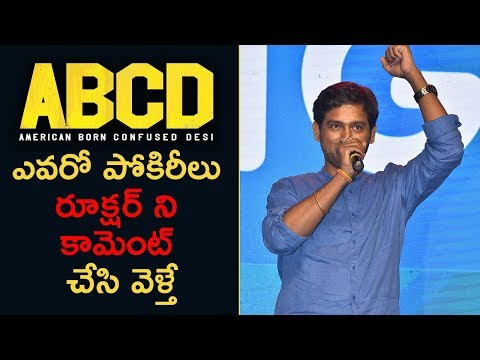 Director Sanjeev Reddy At ABCD Pre Release Event