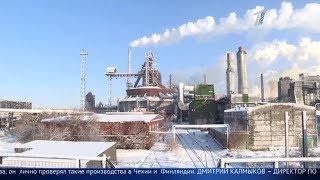 Главные новости. Выпуск от 04.12.2019