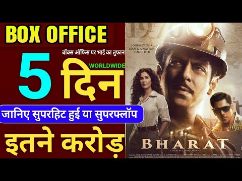 Bharat 5th Day Box Office Collection, Bharat Box Office Collection Day 5,Salman Khan, Katrina Kaif