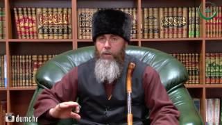 Срочное обращение Муфтия Чеченской Республики Шейха Салах-Хаджи Межиева по поводу запрета распростра