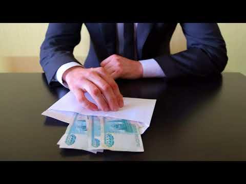 Как заплатить административный штраф через Сбербанк, через интернет, без комиссии
