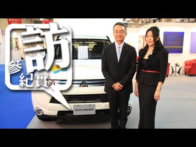 20160421 中華汽車台北新藝術博覽會展