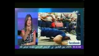 """دينا رامز تصاب بالدهشة بعد رؤية صورة الإخوانى """"محمد سلطان"""" ..! تحميل MP3"""