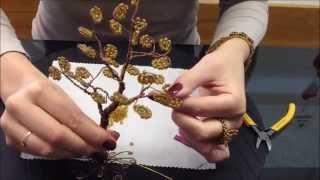 ОСЕННЕЕ ДЕРЕВО ИЗ БИСЕРА И ПРОВОЛОКИ. Очень легко! TUTORIAL: Beaded Tree. Very Easy. DIY