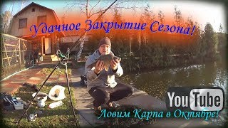 Рыбалка у дяди вани московская область