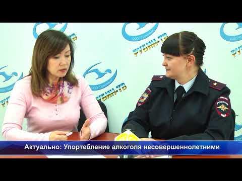 интервью с начальником отделения по делам несовершеннолетних МВД России Осинский Марией Лопаевой