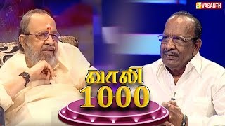 """Kavignar Vaaliyin"" Vaali 1000 Chat Show | Director Mahendran"