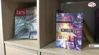 Во французском городе Нант открылась азербайджанская школа