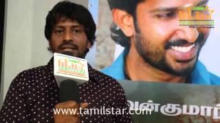 Sivan Kumar at Oru thozhan oru thozhi Movie Audio Launch