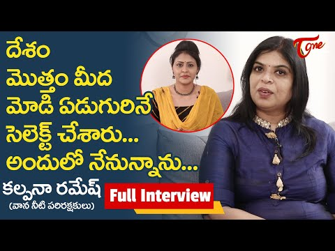Water Warrior Kalpana Ramesh Exclusive Interview | by Krishnaveni Mallavajjala | TeluguOne