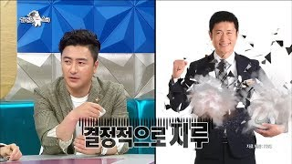 """[RADIO STAR] 라디오스타 Ahn Jung-hwan, """"Lee Young-pyo, Park Ji-sung will be a boring commentary""""20180606"""