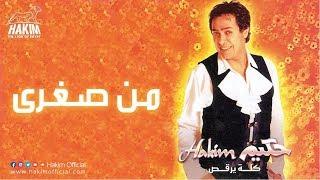 تحميل و مشاهدة Hakim - Men Soghry / حكيم - من صغري MP3
