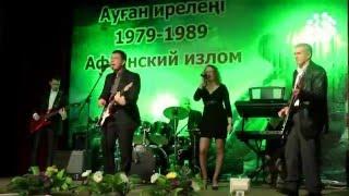 ТАМ ЗА РЕКОЙ  - Концерт   Афганский излом - Усть Каменогорск   2015 02 15 HD