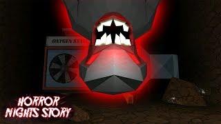 ШАХТЁРСКИЕ МОНСТРЫ! - Horror Nights Story