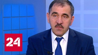 Юнус-бек Евкуров об инвестициях на Северном Кавказе