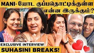 """Mani Ratnam-அ சரியான Film Maker-ஆ ஒத்துக்க மாட்டேன் Until..."" - Suhasini Narrates Untold Stories!"
