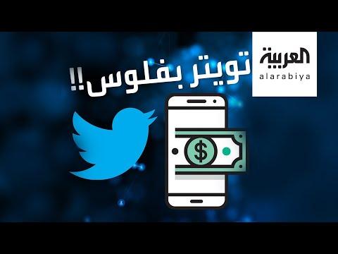 العرب اليوم - شاهد: هل سيصبح الاشتراك في