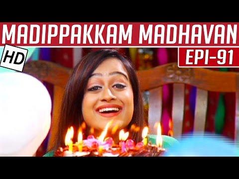Madippakkam-Madhavan-Epi-91-03-04-2014-Kalaignar-TV