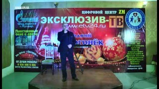 Омар Меликов - Хайи чил
