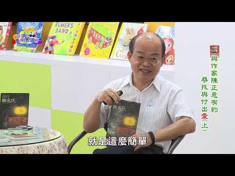 【宅閱讀記憶吐司】非讀Book臺南愛讀冊第417集