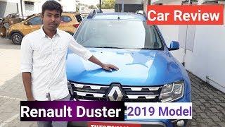 Renault Duster 2019 Model Car Review in Tamil