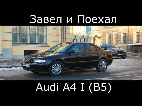 Die Preise für das Benzin und den Brennstoff in ukraine