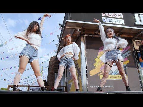 WNANABE | ITZY - 걸그룹 데이드림(Day Dream) 파주 공연 chulwoo 직캠(Fancam…