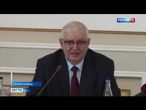 В Ростовской области выделят 8,5 млрд рублей на реализацию нацпроекта по ликвидации аварийного жилья