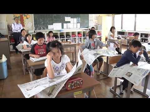飛び出せ学校 竹田市 久住小学校 〜導入〜