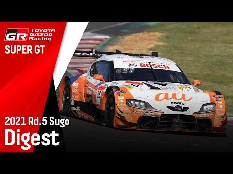 スーパーGT 第5戦SUGO ToyotaGazooRacingチームの決勝レースハイライト動画