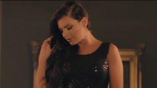 Diadem - Ela (Official Video)