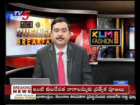 15th Jan 2019 TV5 News Business Breakfast