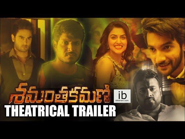Nara Rohit Shamantakamani Full Movie Watch Online Free | Aadhi, Sundeep