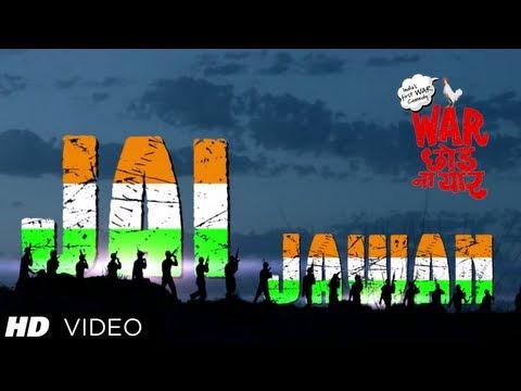 Jai Jawan