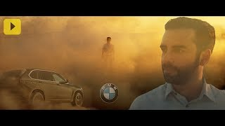 "Arsi Nami in ""BMW - The World Within"""